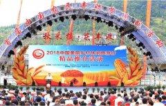 农业农村部推介发布100个休闲农业和乡村旅游精品景点线路